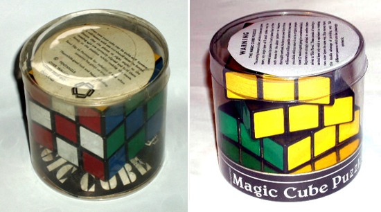 Magic Cube 1978-1979