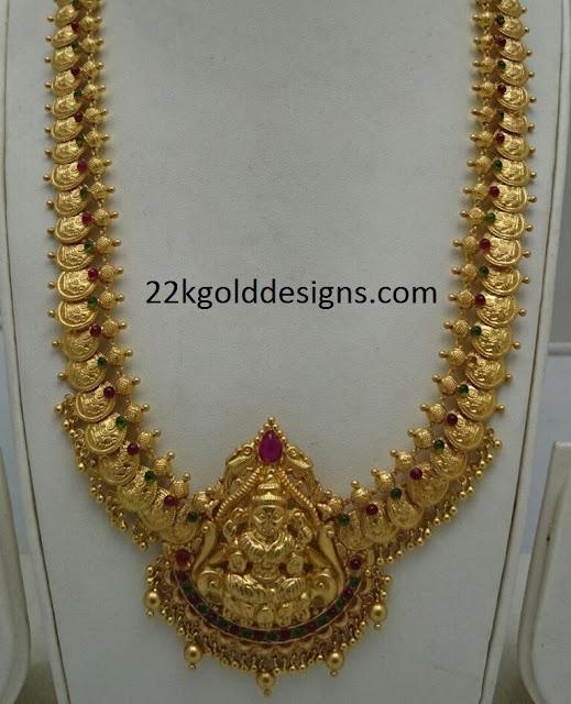 Lakshmi Gold Kasu Haram