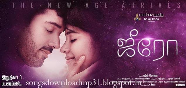 Zero 2016 Tamil Full Movie Download DVDScr