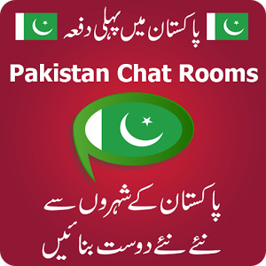 Pakistani Friendshif Chat Room