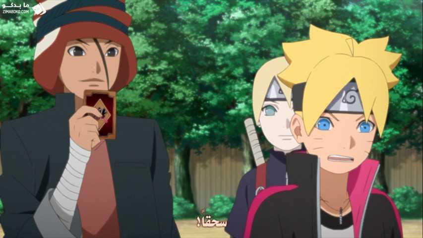 الحلقة 148 من أنمي بوروتو: ناروتو الجيل التالي Boruto: Naruto Next Generations مترجمة