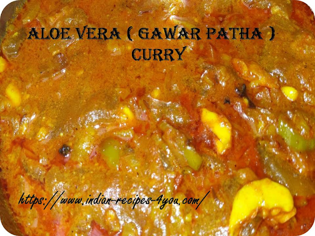 Aloe vera /Gawar Patha Curry Recipe in Hindi