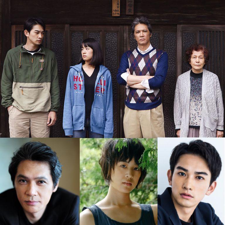 Film Jepang 2019 The Nikaidos' Fall (Nikaido Family Story)