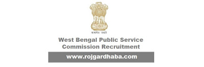 wbpsc-west-bengal-public-service-commission-job-recruitment.html
