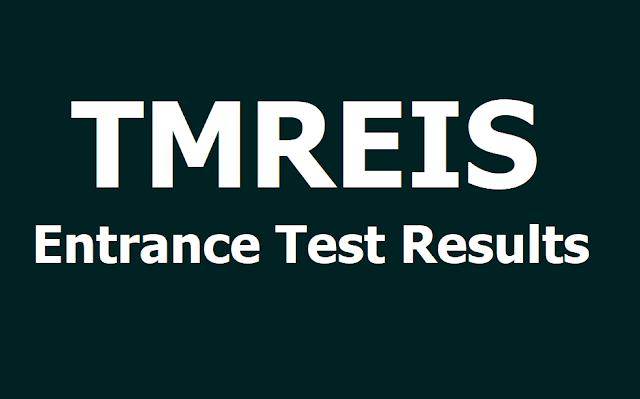TMREIS 6th,7th,8th Class Entrance Test Results