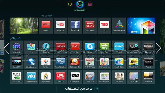 تحميل تطبيق 2020 IPTV لمشاهدة القنوات المشفرة مجانا