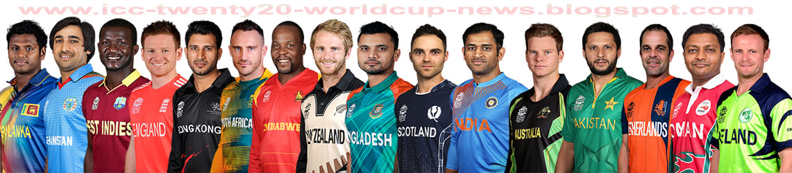ICC Twenty20 World Cup News