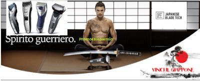 Logo ''Spirito guerriero'': con Panasonic vinci un viaggio in Giappone