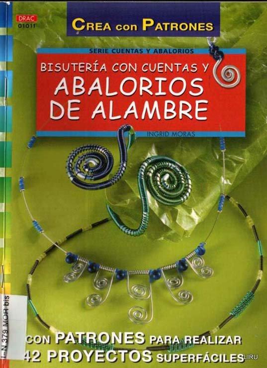 Abalorios de Alambre | LibrosVirtual