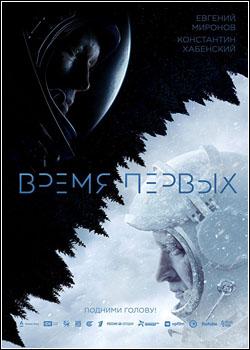 054 - The Spacewalk - Legendado