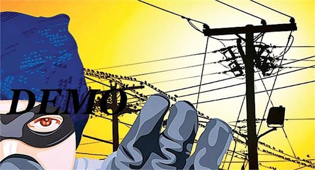 बिजली विभाग ने छापेमारी कर पांच लोगों के खिलाफ दर्ज कराई प्राथमिकी