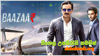 Baazaar (2018) watch online with sinhala subtitle
