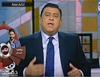 برنامج 90 دقيقة 20/3/2017 معتز الدمرداش و اغتصاب الأزواج لزوجاتهم