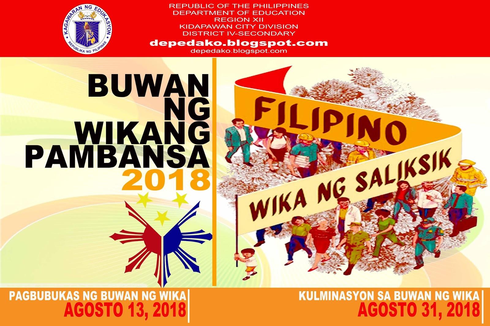 Free Download! Buwan ng Wika 2018 theme, official memo