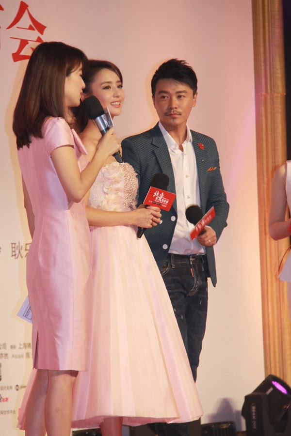 Stars of 'Beijing Love Story' attend its premiere | China ...