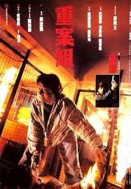 Câu chuyện Crime: Tổ Trọng án - Crime Story (1993)