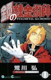 تقرير مانجا الخيميائي الفولاذي Fullmetal Alchemist
