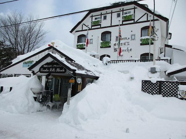 Inn Kusatsu Hills Blanche