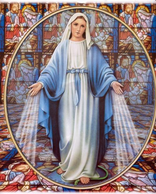 La Virgen Maria