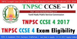 TNPSC GroupIV Exam 2018 | Tamil Nadu Public Service Commission Recruitment 2017-2018