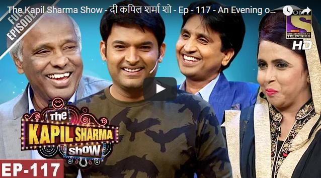 The kapil sharma show season 4 episode 105