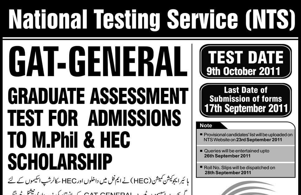 ALL UNIVERSITIES AND SERVICE COMMISSIONS PAST PAPERS IN PAKISTAN