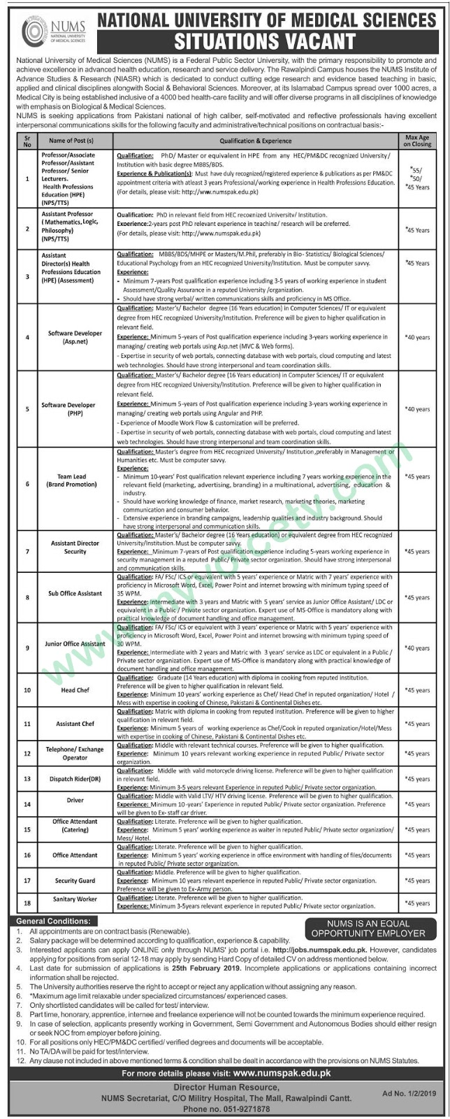 ➨ #Jobs - #Career_Opportunities - at National University of Medical Sciences – for application visit the link - Last date is 25th Feb 2019