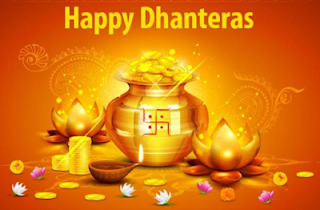 Happy Dhanteras Animated