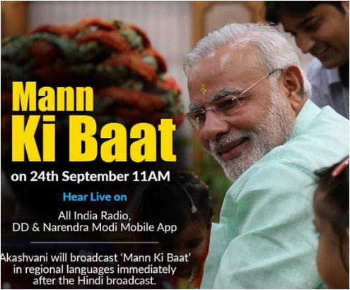 hindi-text-of-pm-modi-address-in-36th-maan-ki-baat-paramnews