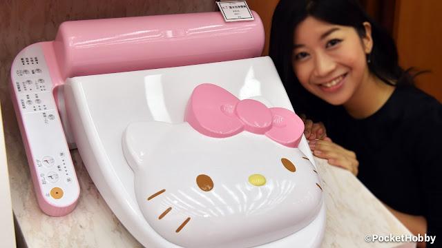 Pocket Hobby - www.pockethobby.com - Trens, Privadas e McDelivery - Privadas no Japão
