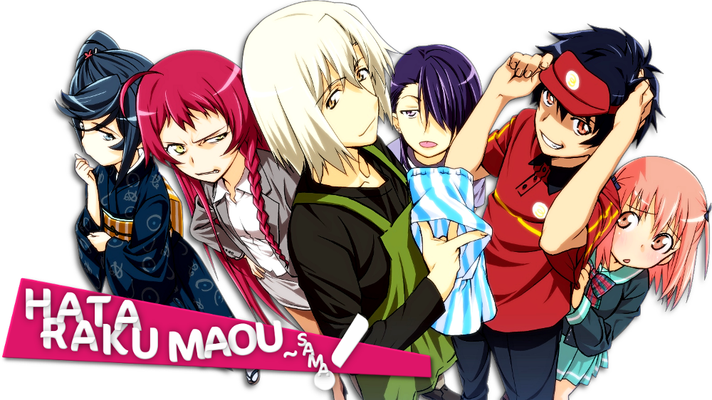 hataraku-maou-sama-all3