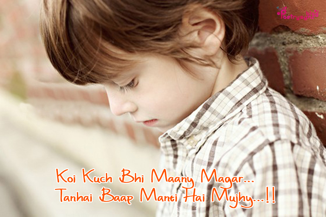 Heart Broken Touching Sms Shayari In Hindi With Pictures Best