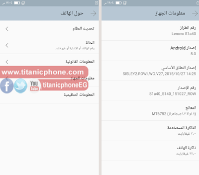 Screenshots2