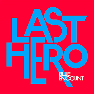 BLUE ENCOUNT - LAST HERO 歌詞 https://lyricsjpop.blogspot.jp/2016/11/blue-encount-last-hero.html