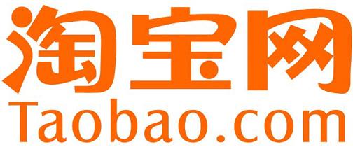 taobao china shopping