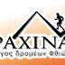 Έναρξη εγγραφών για τον 11ο Hercules Marathon, τον Ορεινό Μαραθώνιο της Οίτης  !