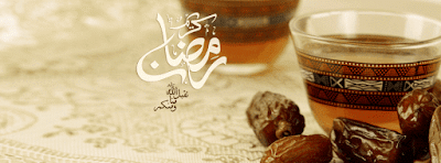 Ramdan 2019 cover Timeline Photo - New Profile Ramadan Photo Cover pics Images for Facebook 2021