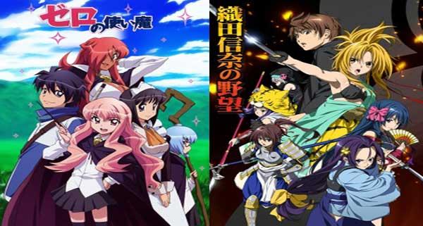 Anime yang mirip Zero no tsukaima -  Oda Nobuna no Yabou