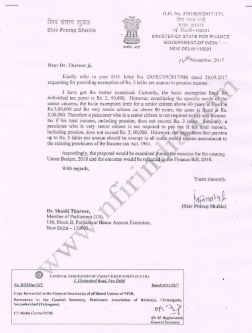 clarification-to-pensioners-about-the-hike-in-exemption-limit-to-Rs3-lakhs-paramnews