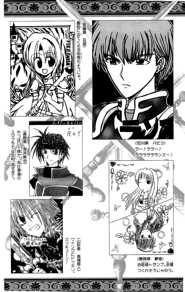 Fire Emblem - Hasha no Tsurugi chap 020 trang 48