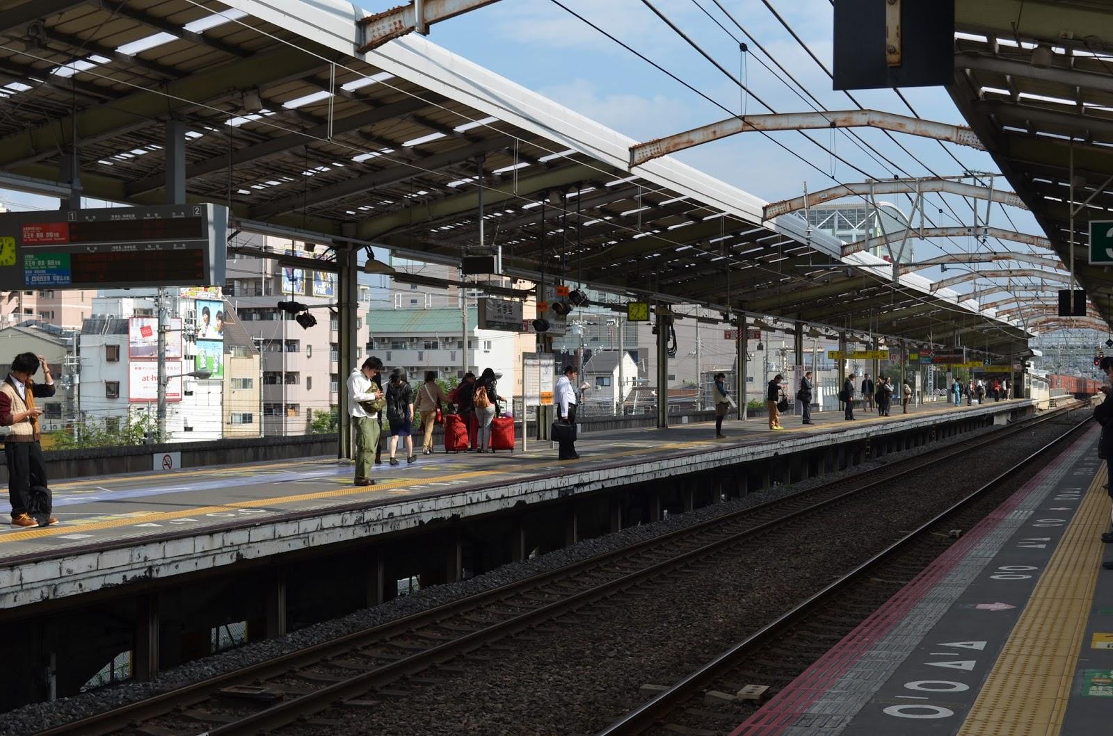 how to travel by train to osaka station from shinosaka
