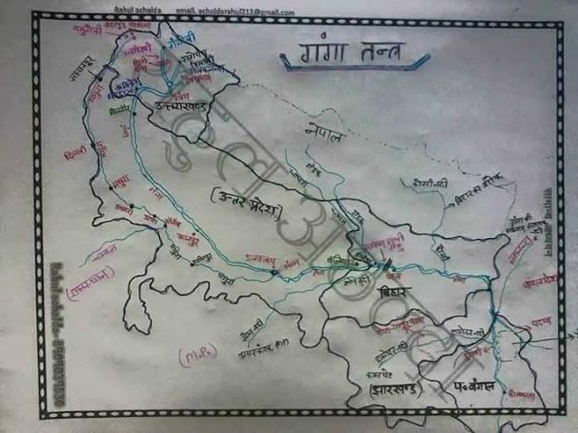 Indian MAP gk Hindi