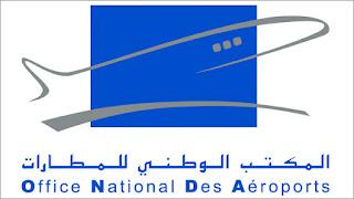 استمارة الترشيح الآني للتوظيف بالمكتب الوطني للمطارات