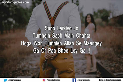 love shayari in hindi, meri diary sad shayari, sad shayari in hindi, sayri ki dayri, shayari ki dayari love, shayari ki diary, zindagi ki shayari in hindi,