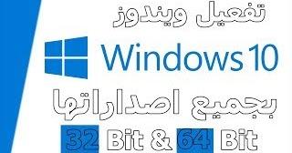kms windows 10 akoam