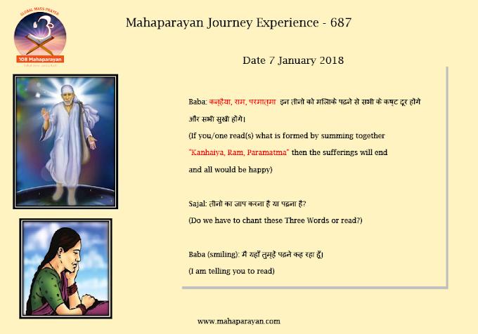 Mahaparayan Amrit Kaam