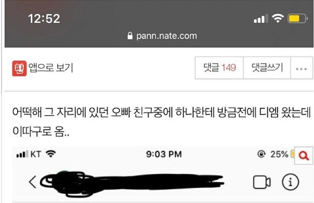이미지에 대체텍스트 속성이 없습니다; 파일명은 fmkorea_com_20200619_122113.jpg 입니다.