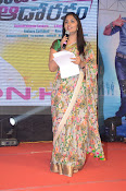 Eedo Rakam Aado Rakam Success Meet-thumbnail-4