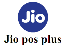 How To Download Jio Pos Plus App Latest Version In Hindi with video