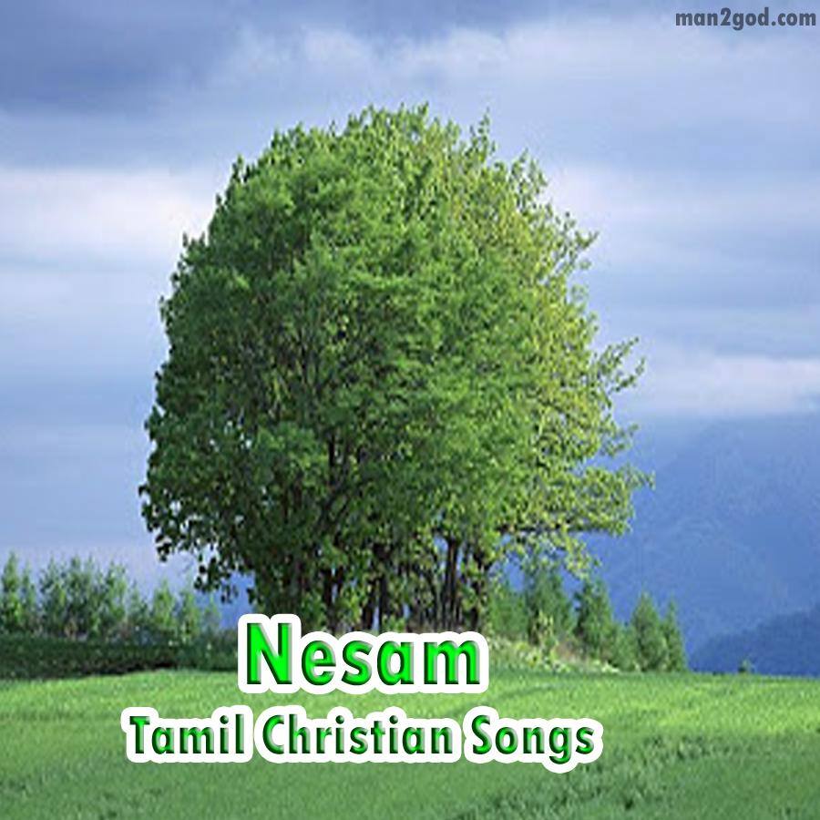 Maaratha deivam vol 1 & 2 tamil christian songs free download.